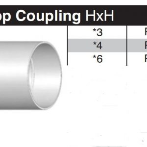"4"" Sewer & Drain SDR35 Coupling P604"