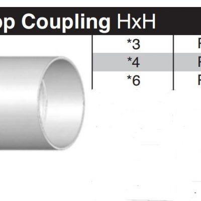 "4"" Sewer & Drain SDR35 Coupling P604"
